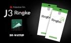 Защитная плёнка на экран Cowon J3 (Ringke)