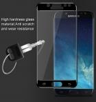 Защитное стекло 3d для Samsung J5 2017 (J530)