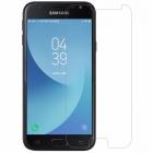 Защитное стекло 2.5d для Samsung J5 2017 (J530)
